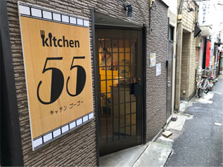 kitchen55